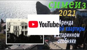 Заставка видеобзора студии