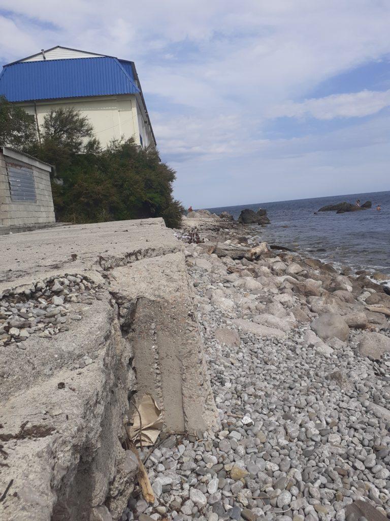 Фото пляжа Ассоль