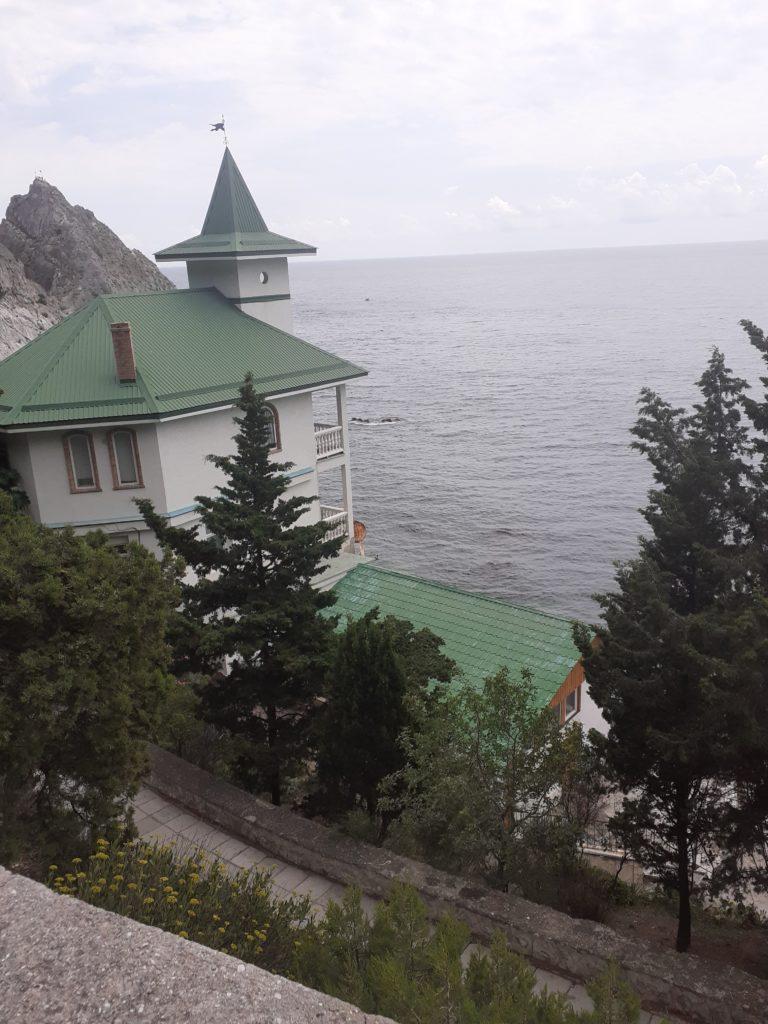 Фото пляжа у санатория Юность